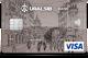 Премиальные карты Visa и MasterCard