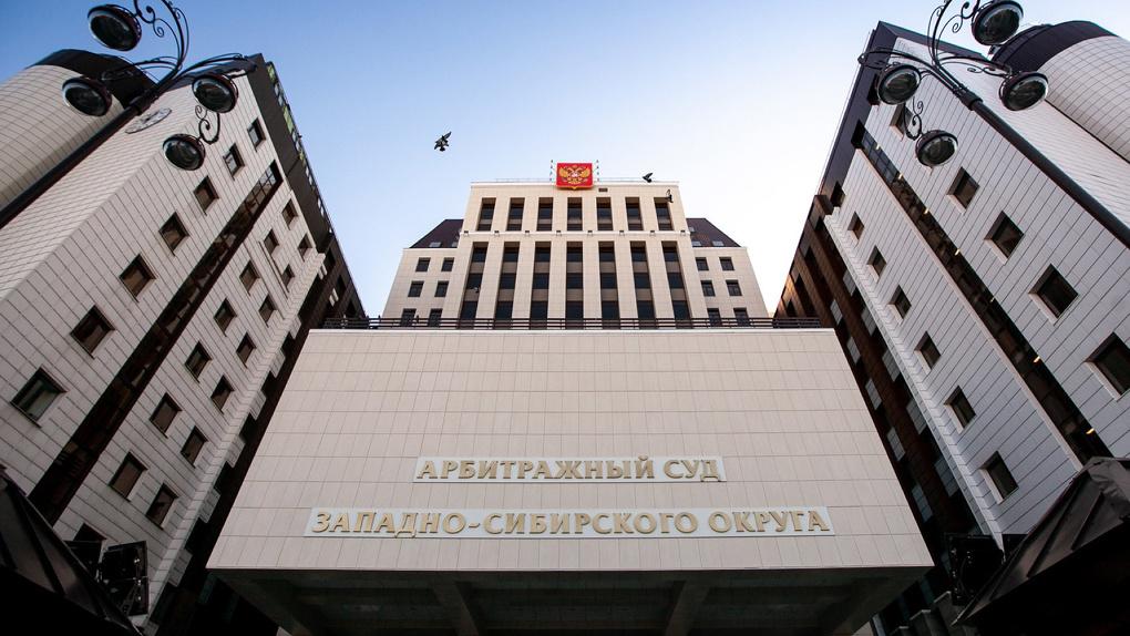 Кассация поставила точку в резонансном судебном споре между новосибирскими энергетиками и стекловарами
