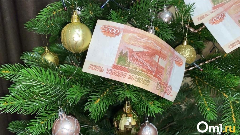 Омские пенсионеры уже начали получать выплаты за январь