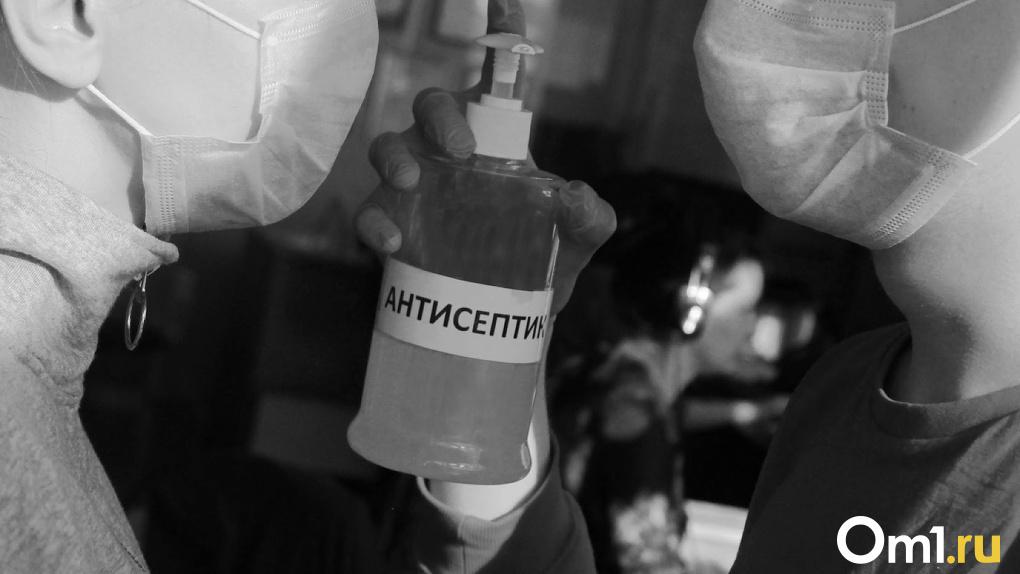 Из-за роста заболеваемости COVID-19 россиян снова начинают переводить на «дистанционку»