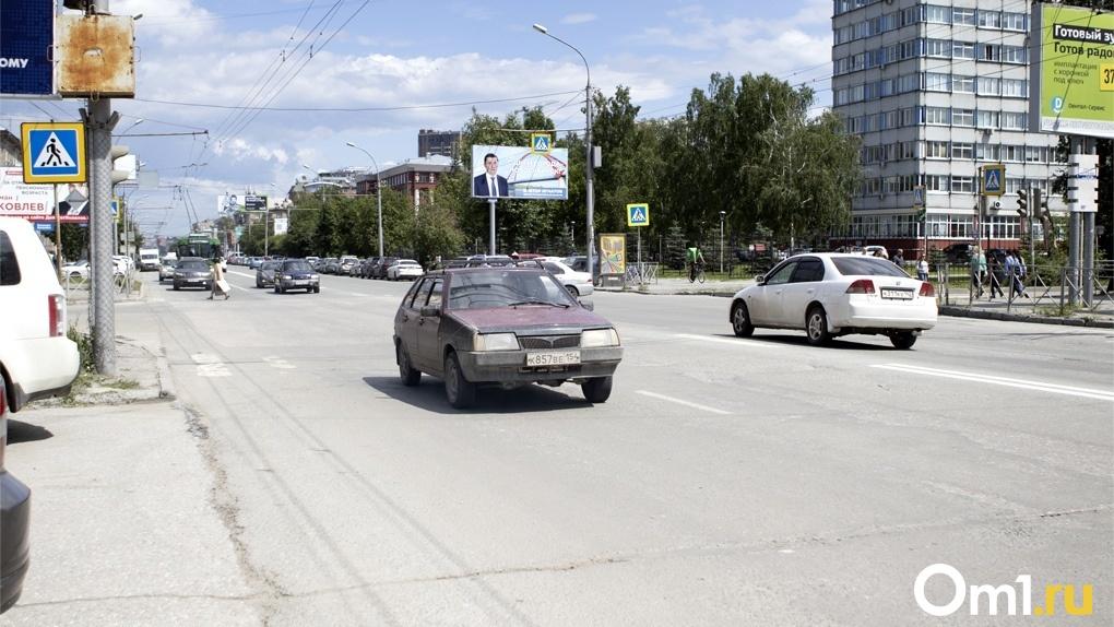 Новосибирск очистят от рекламы к молодёжному чемпионату мира по хоккею
