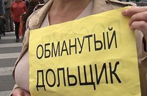 В Омске за 2013 год достроят и сдадут 12 проблемных домов