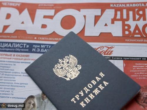В Омской области зафиксирован рост численности безработных