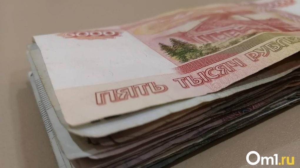 Власти рассказали об угрозе для бюджета Новосибирской области после отмены ЕНВД