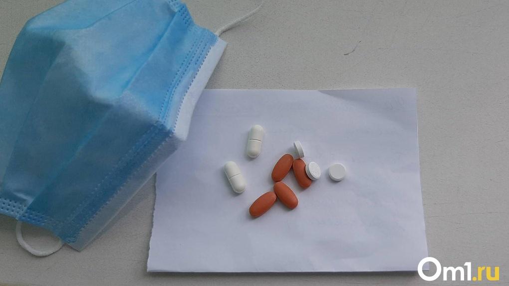 Снова дефицит лекарств: витамин D исчезает с прилавков новосибирских аптек