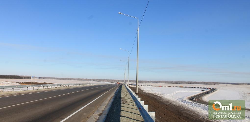 Новая окружная дорога Омска может стать платной