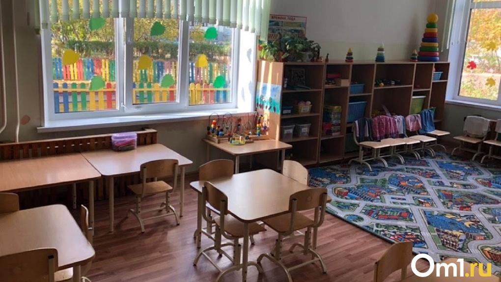 Детские сады уже в понедельник примут маленьких омичей. Но не всех