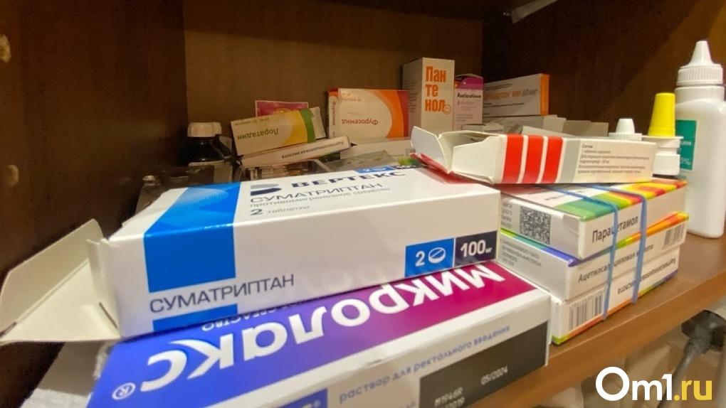 Омичи снова начали жаловаться на дефицит лекарств и грабительские цены