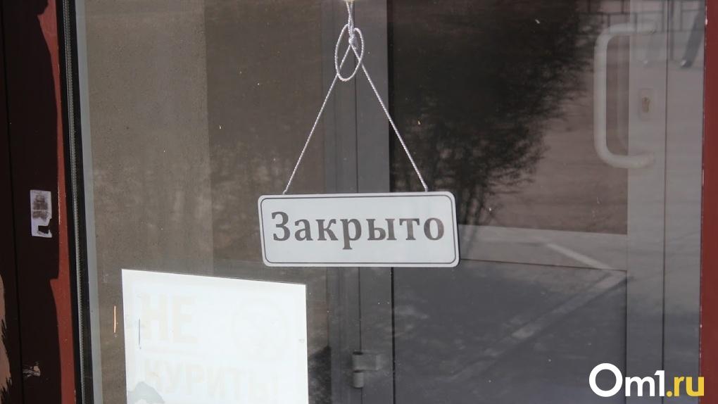 Режим самоизоляции в Омске могут продлить до 26 апреля