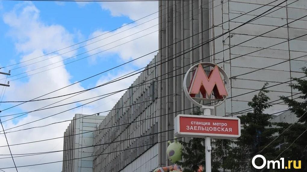 Мэр Новосибирска заявил о дальнейшем развитии метро