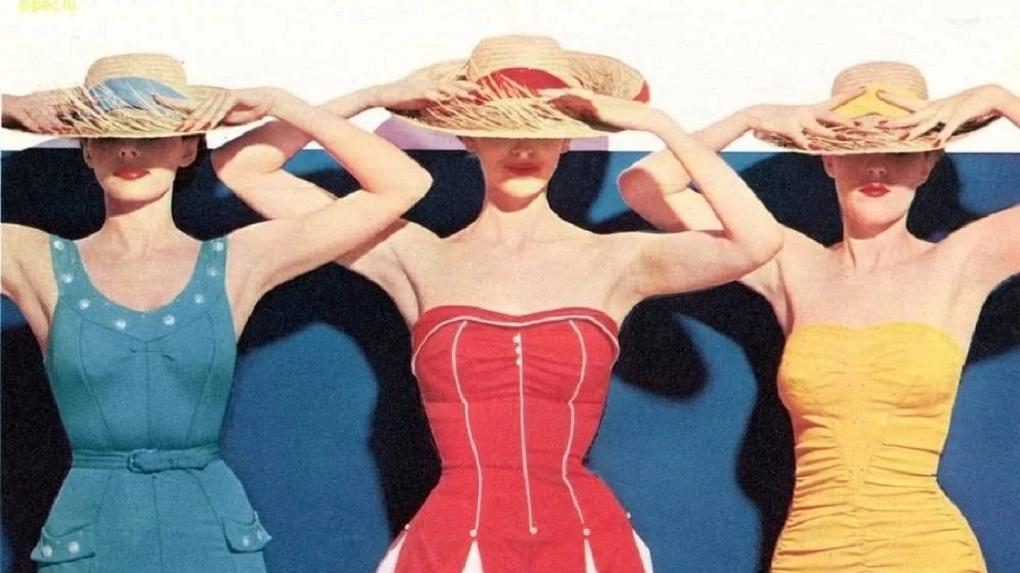 Омский политех ищет советскую одежду для музея моды