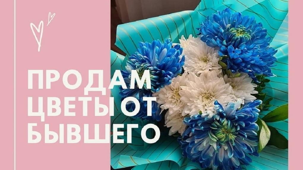 Месть продолжается: жительница Новосибирска создала Instagram-аккаунт вещей бывшего возлюбленного