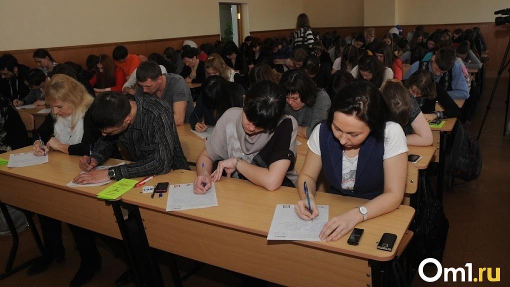 Дистанционные лекции и «масочный» режим. Рассказываем, как будут учиться студенты в Омске