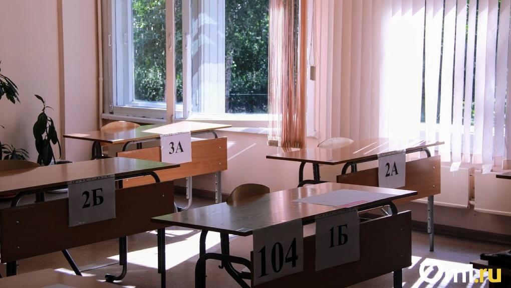 Родителям омских выпускников предлагают написать ЕГЭ