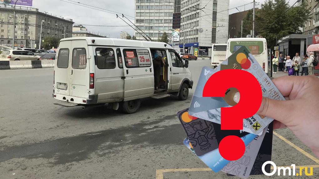 Терминал раздора: новосибирские перевозчики отказываются принимать безнал и грубо выгоняют пассажиров