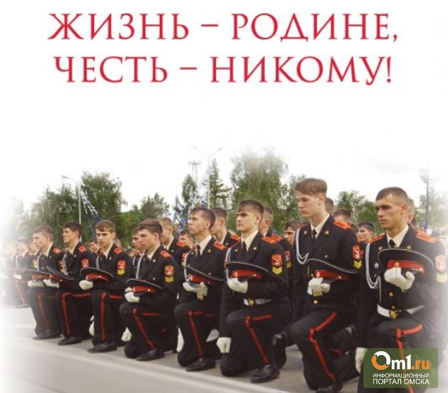 Поздравления с днем рождения кадету