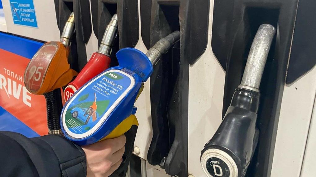 Цены на бензин резко увеличились в Новосибирске