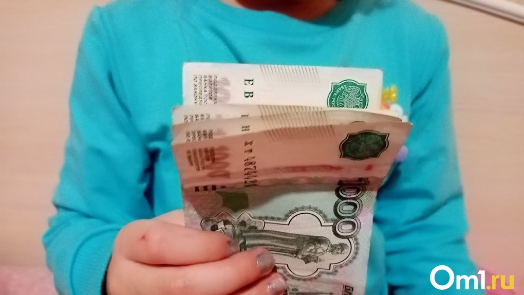 Пенсионный фонд России разработал регламент предоставления пособий на детей от 8 до 17 лет