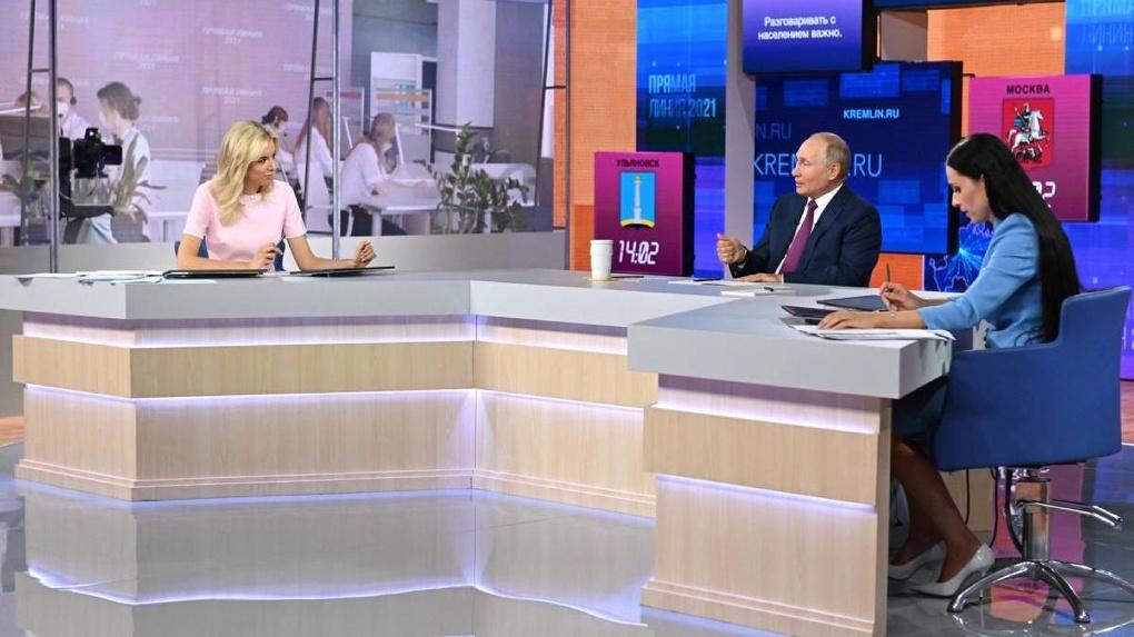О чём говорил Владимир Путин: новосибирские эксперты обозначили основные темы прямой линии