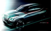Mitsubishi презентует три новинки на автосалоне в Токио