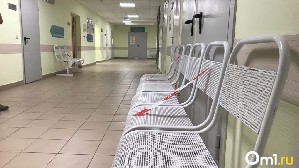 В Омске учителя массово заражаются неизвестной болезнью, но мест в больнице для них нет