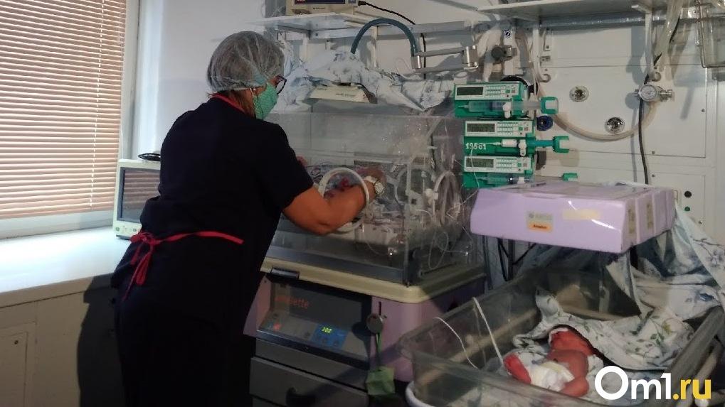 Росстат: в Омской области снизилась младенческая смертность
