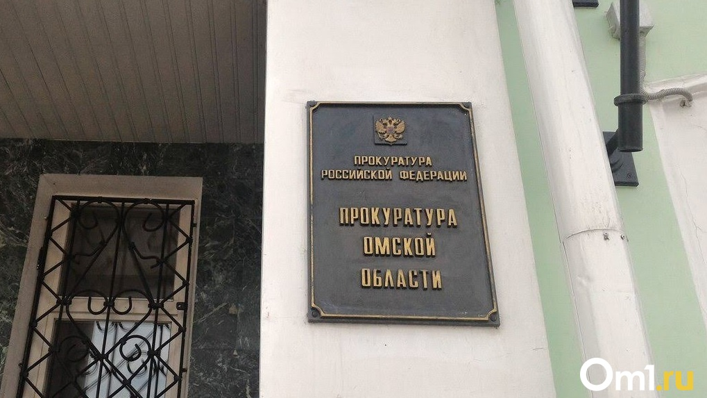 Омская прокуратура проверит, на каких основаниях омичей закрыли в их же квартирах