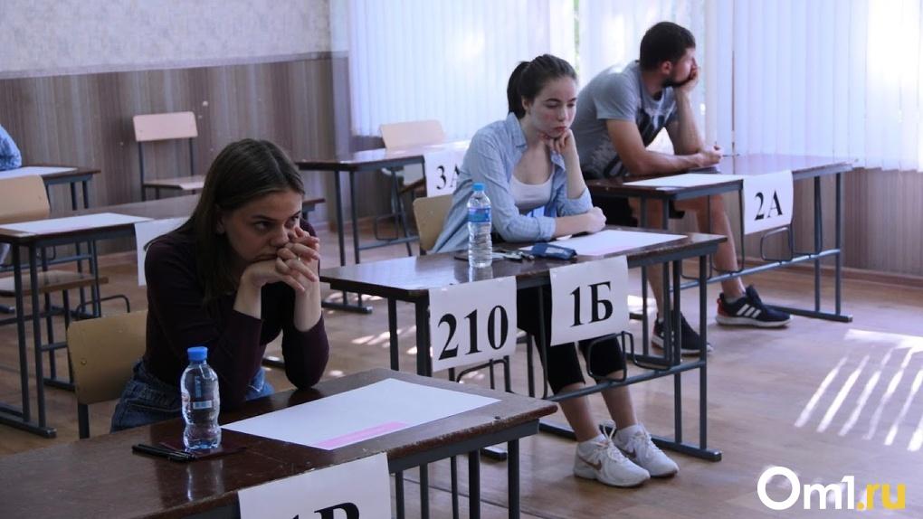 ЕГЭ-2021. К чему готовиться омским выпускникам, которых в любой момент могут отправить на «дистанционку»