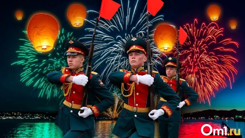 Салют, фестиваль фонариков и Парад Победы: топ-5 событий на 9 мая в Новосибирске