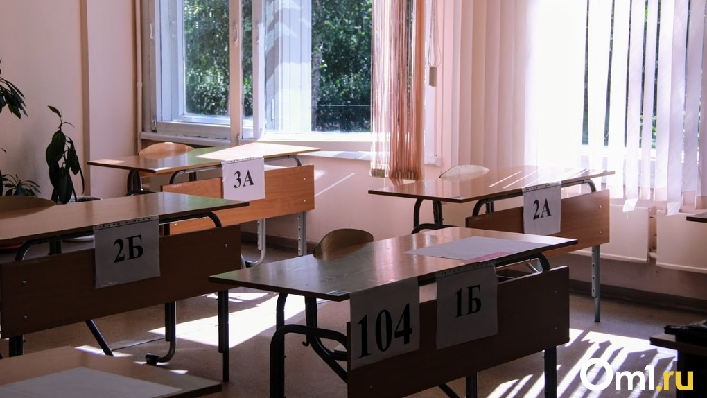 Омские школьники не будут учиться на «дистанционке» из-за коронавируса