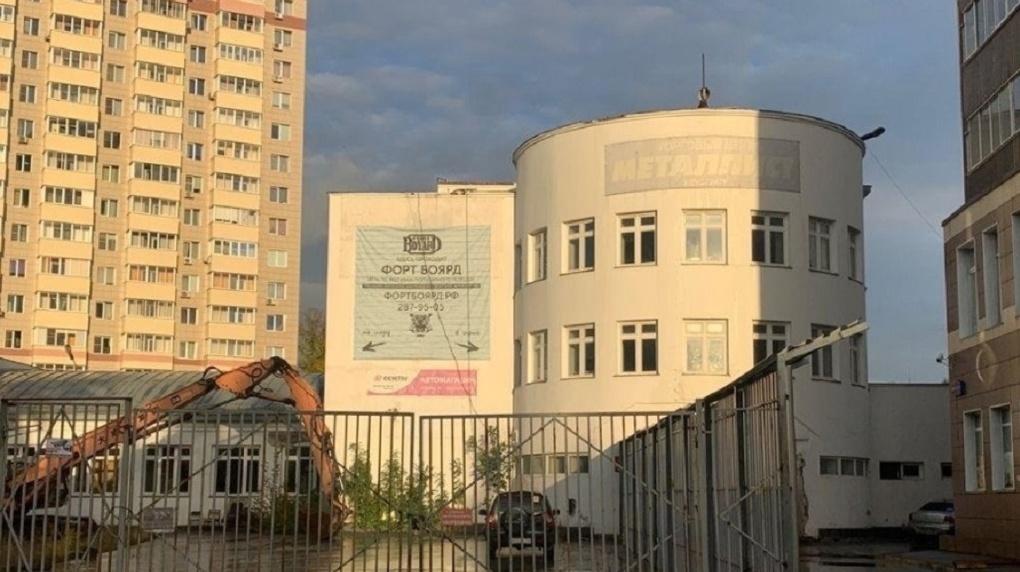 Стала известна судьба новосибирского кинотеатра «Металлист»