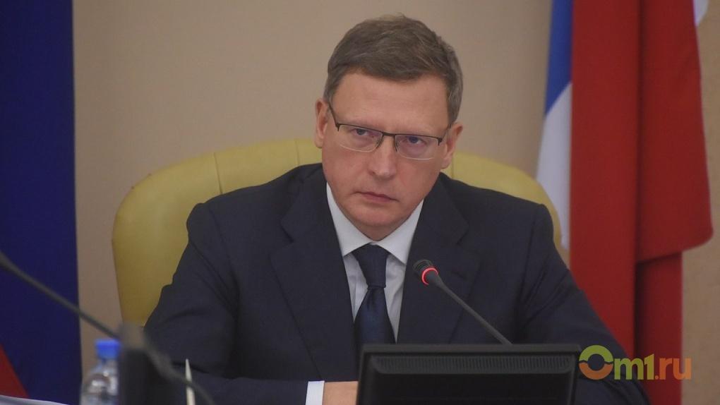 Омская область на международном экономическом форуме заключила соглашения по зерну, пиву и образованию