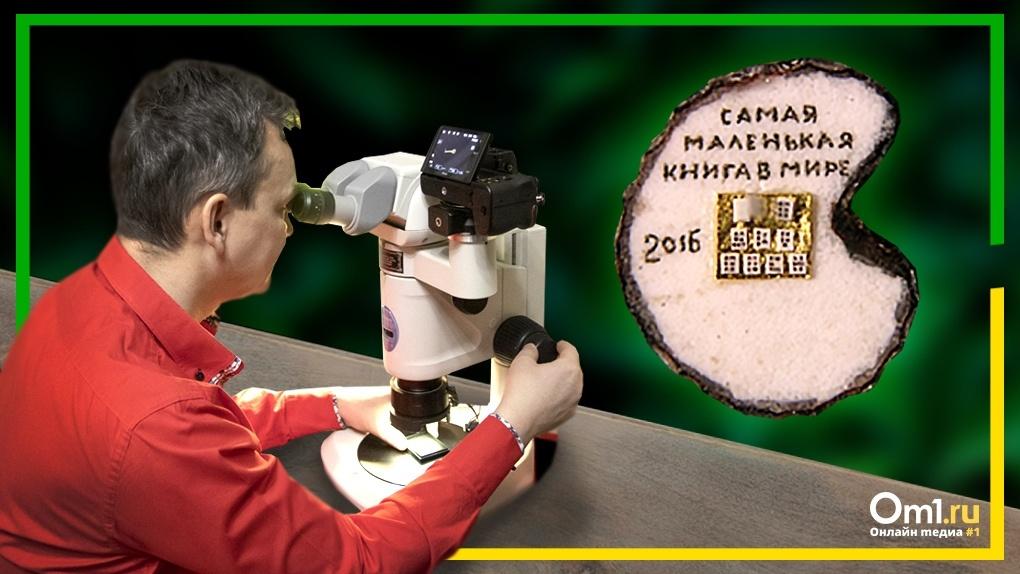 История миниатюриста: новосибирский «Левша» создал розу внутри волоска и Буратино на маковом зёрнышке