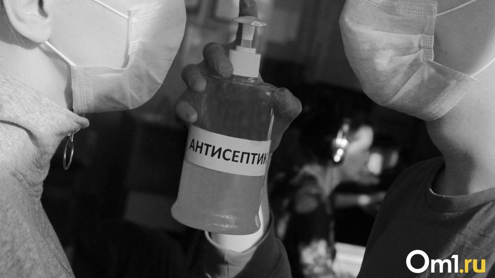 В России больше нет регионов, свободных от коронавируса
