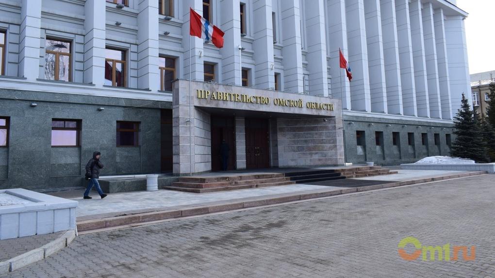 В Омске из регионального правительства уволен чиновник, занимающийся проблемами дольщиков