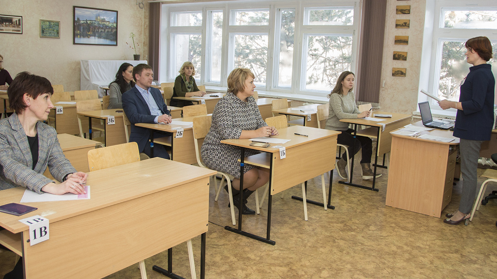В Омске родители и чиновники написали ЕГЭ по русскому языку