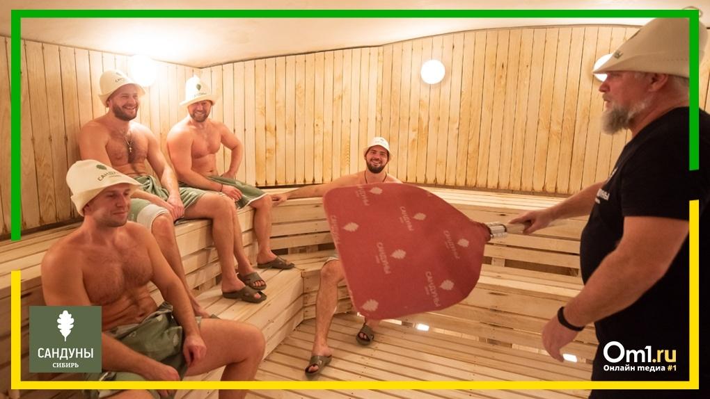В какую баню сходить в Новосибирске на январских праздниках?