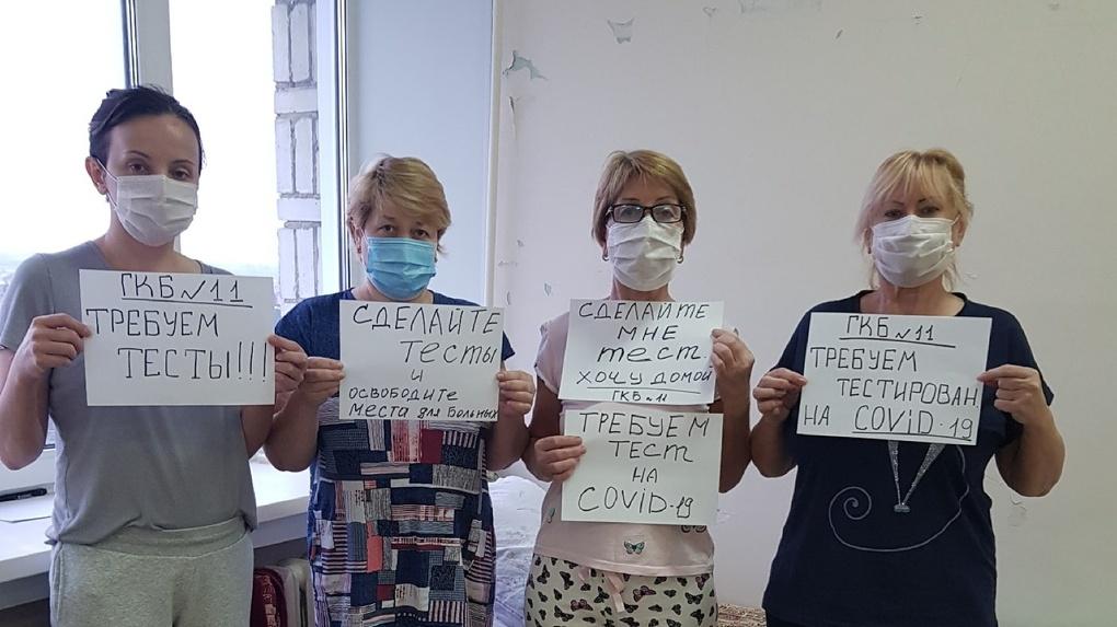 «Требуем тест»: пациенты новосибирского ковидного госпиталя устроили акцию протеста
