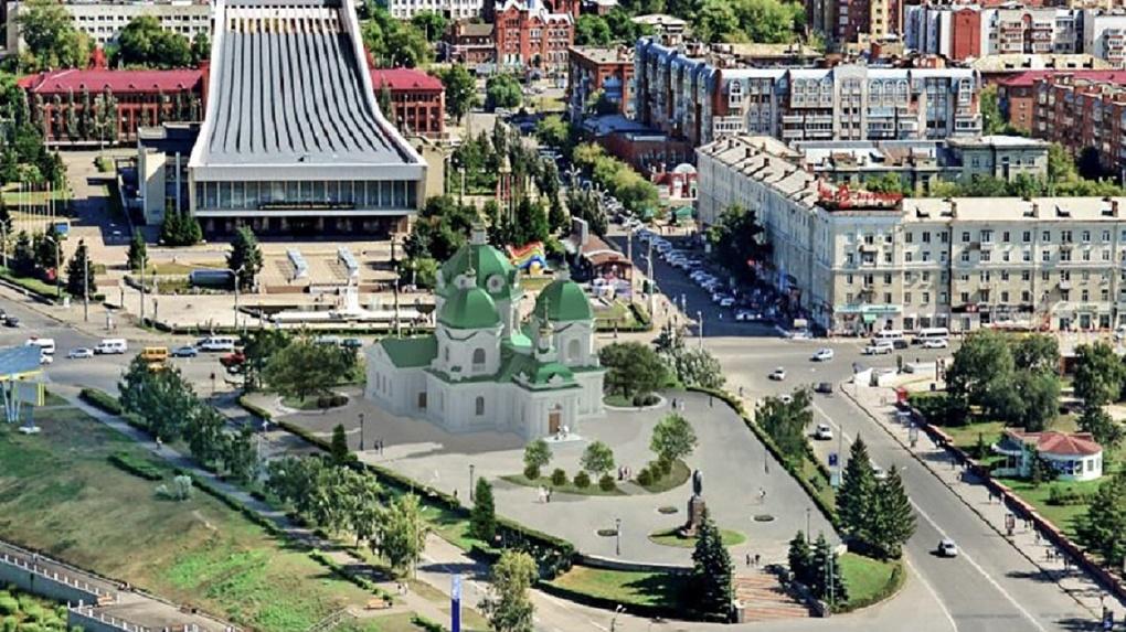 Омичи оказались против идеи строительства храма на площади Ленина