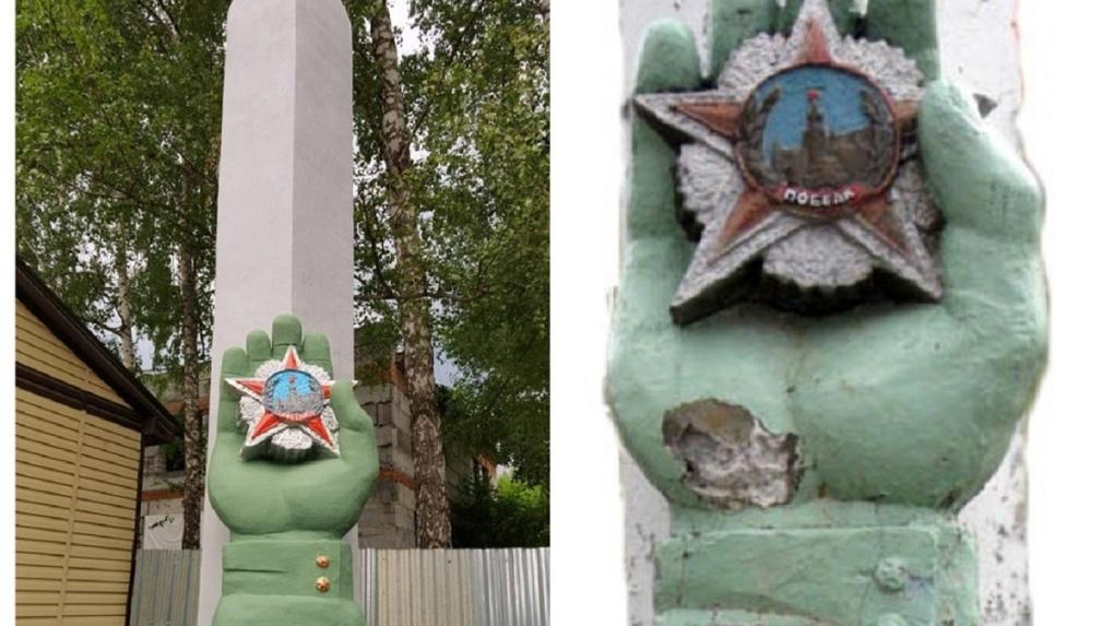 Памятник Победы 55-летней давности в виде руки в гимнастёрке заново открыли в Новосибирске