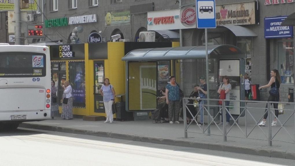 Умные остановки лишают бизнеса новосибирских киоскеров
