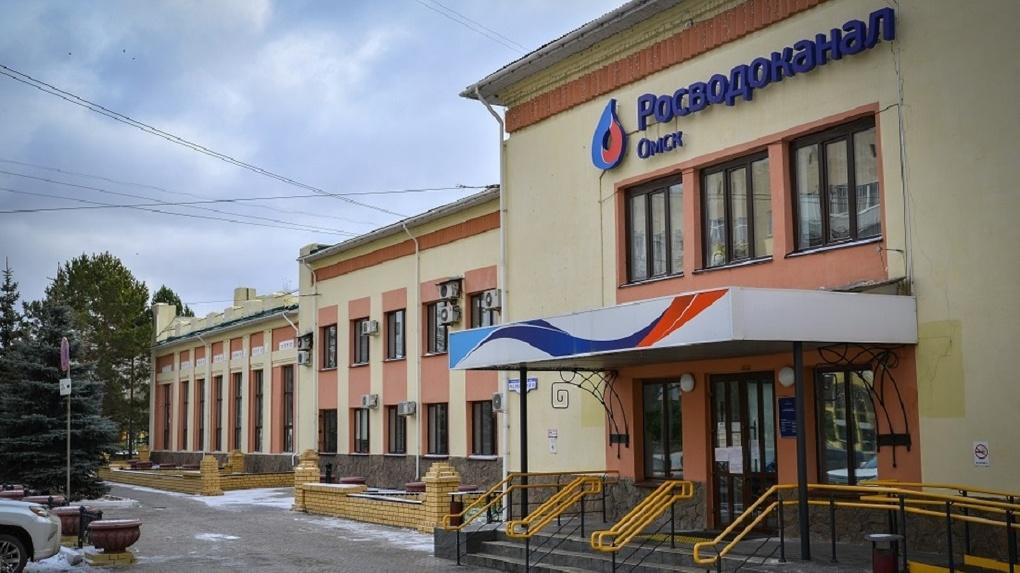 Приоритет работы «Росводоканал Омск» — улучшение качества жизни каждого жителя