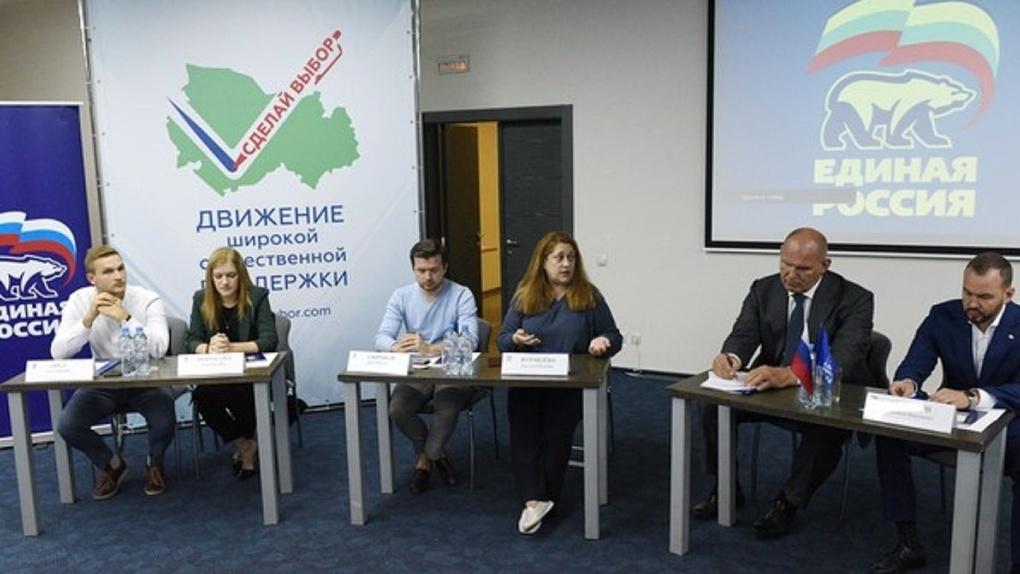 45 миллионов рублей потратят на конкурс лучших общественных стартаперов в Новосибирской области