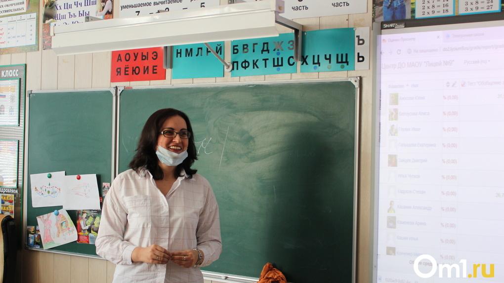 В Минобрнауки опровергли информацию о продлении дистанционного обучения для новосибирских школьников