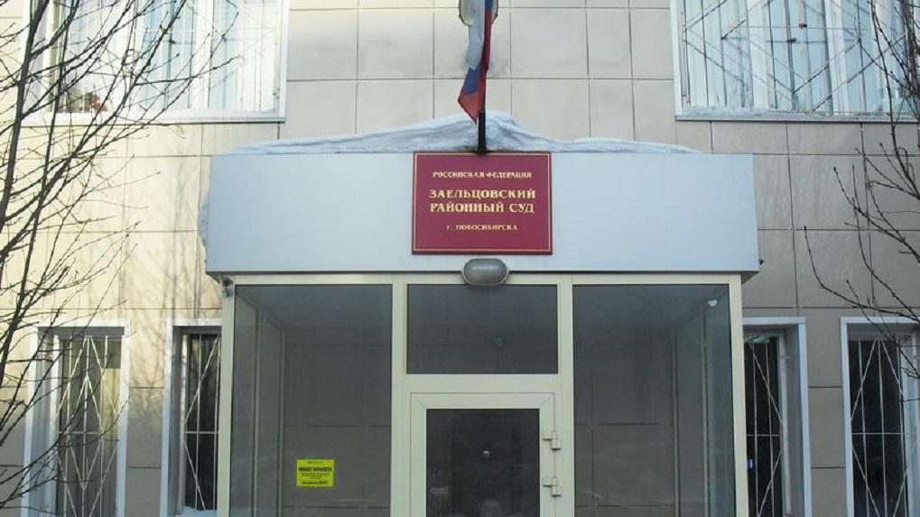 Директора новосибирского дома ветеранов осудили за обман стариков на 27 миллионов рублей