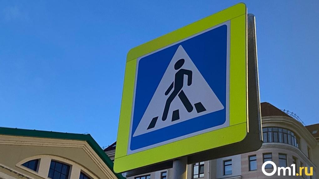 В Омске водитель сбил школьника и скрылся с места аварии