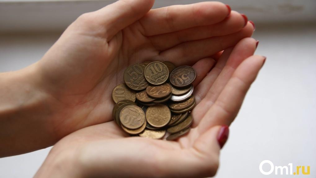 Враньё для народа: раскрыта схема обмана россиян в пенсионной реформе