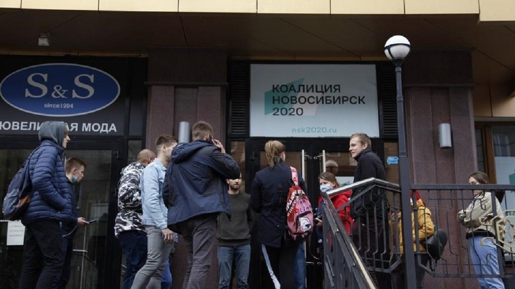 Это провокация конкурентов: кто «кинул на деньги» агитаторов «Коалиции Новосибирск 2020»