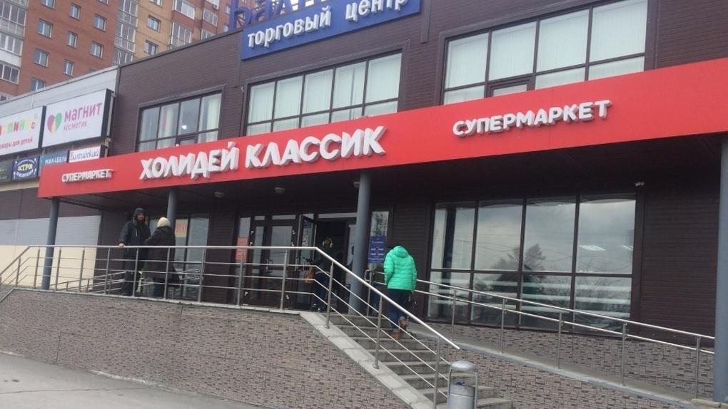 В Новосибирске ушло с молотка имущество банкротящейся сети «Холидей»