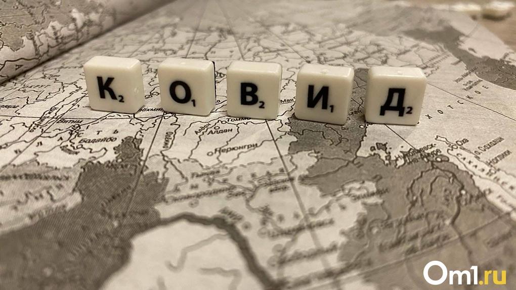 Панические атаки и зубная боль: о новых последствиях коронавируса рассказали новосибирцам